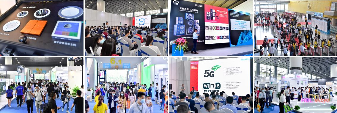 Image composition showing visitors and exhibitors of GILE 2018, the Guangzhou International Lighting Exhibition.